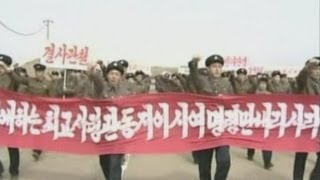 North Korean state TV shows mass military rallies denouncing US