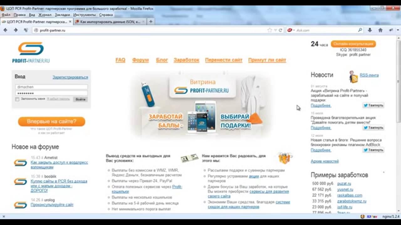 Директ яндекс размещение контекстной рекламы