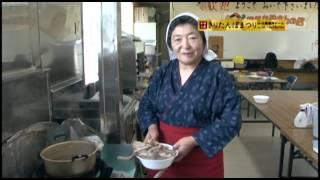 [公認]美味しいきりたんぽ鍋の作り方 - 本場大館きりたんぽまつり