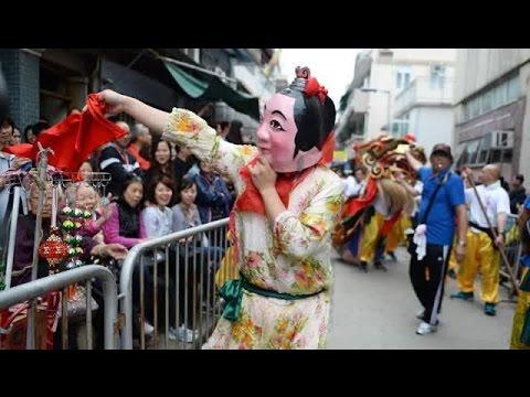 Hong Kong : Cheung Chau Bun Festival