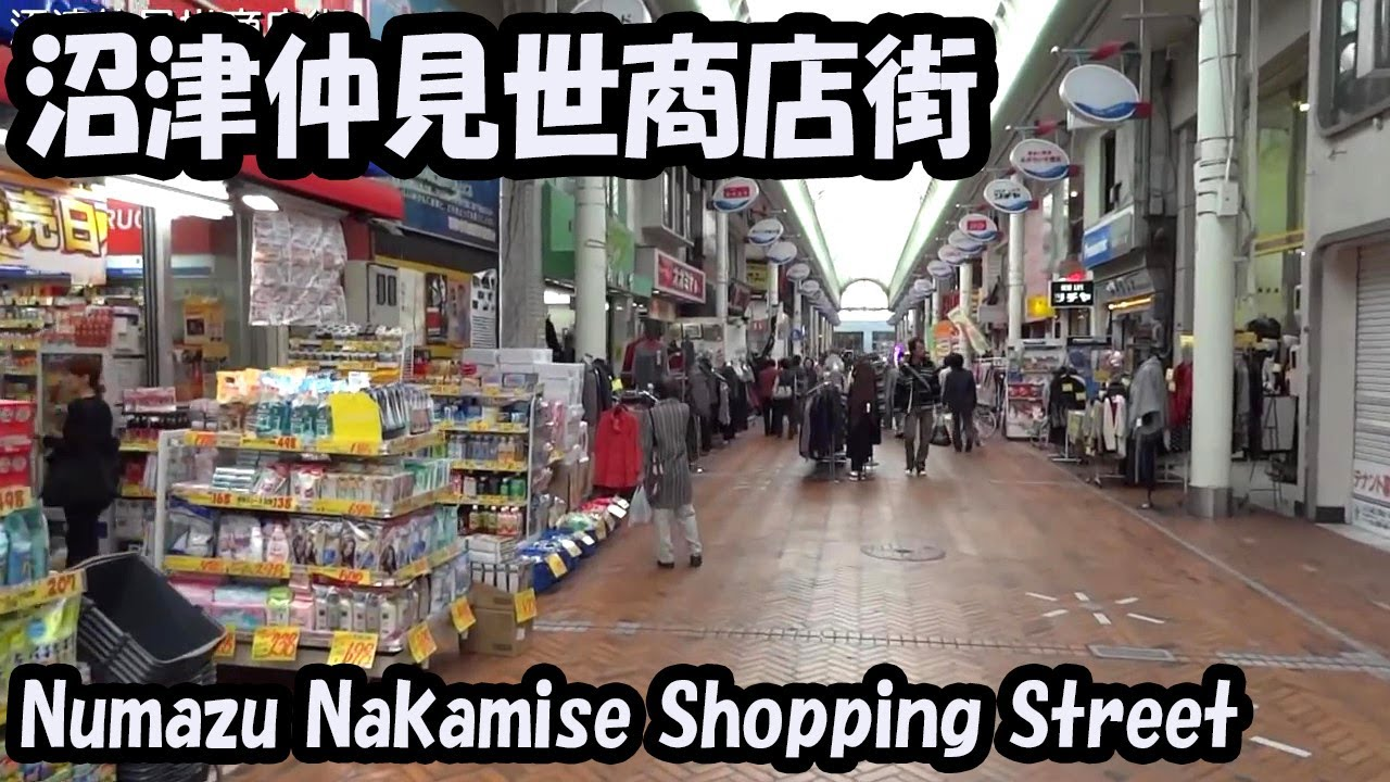 �������������� ������������ downtown numazu shizuoka prefecture