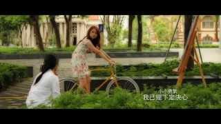 [小小传奇 Gonna Make It 主题曲] 林思彤 Lin Si Tong - 小小故事 [官方MV]
