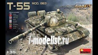 Складання моделі танка ''Т-55 зразка 1963 року'' фірми ''MiniArt'' в 1/35 масштабі. Частина перша.