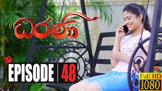 Dharani | Episode 48 18th November 2020 Thumbnail