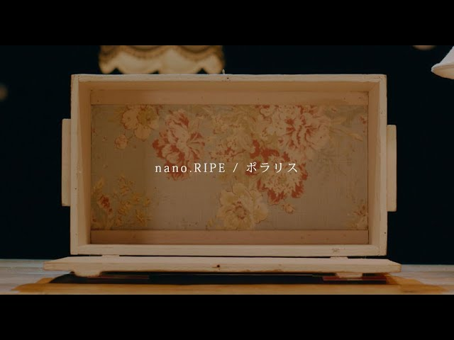 nano-ripe-porarisu-music-video-lantis-channel