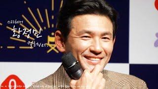 200131 황정민 스타체어 (롯시 월타) - 컬러ver.