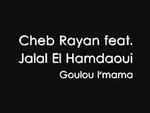 HAMDAOUI GRATUIT ZINEB EL YA JALAL ZANOUBA MP3 TÉLÉCHARGER YA