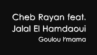 Cheb Rayan   Goulou l'Mama Feat  Jalal El Hamdaoui   YouTube