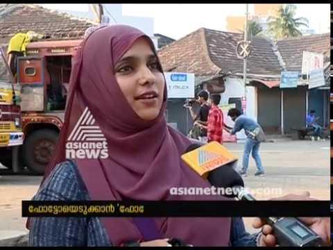 Photo walk conducted at Kozhikode | കോഴിക്കോടിനെ പകര്ത്താന് ഫോട്ടോ വാക്ക്