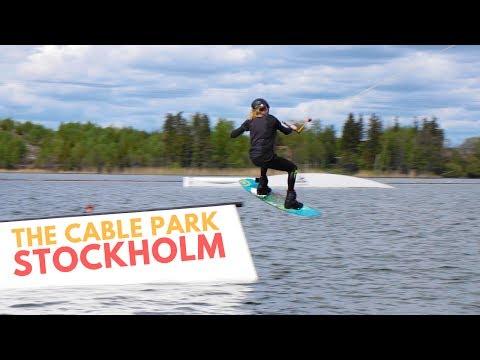 The Cable Park Sthlm-Arlanda - Teaser
