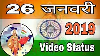 26 JANUARY HAPPY REPUBLIC DAY 2019  New WhatsApp Status Video _Umesh Dehati India