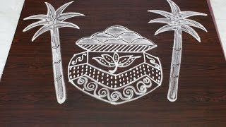 sankranthi bhogi pot muggulu designs with 7x4 dots || pongal kolam designs || easy rangoli designs