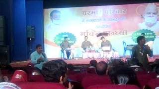 teras ri hai raat terapanth jain song by shri.kamal ji sethia and rakesh mandoth.