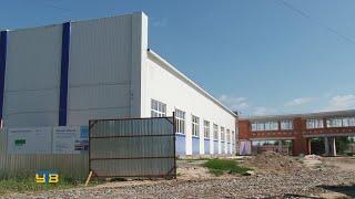 В Упорово завершился первый этап реконструкции спортивного комплекса «Ладья»