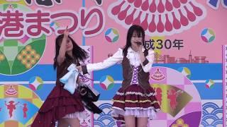 2018/5/3 博多どんたく港祭り 港本舞台 ファンファーレ.