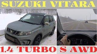 Suzuki Vitara S - зажигалка в кузове кроссовер мчит по трассе