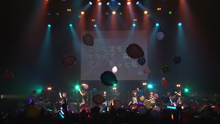 ゆるめるモ!2015年5月2日の赤坂BLITZに1200人ご来場ありがとうございま...