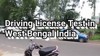 KOLKATA ARTO DRIVING LICENSE TEST IN WEST BENGAL INDIA
