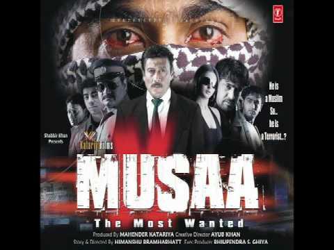 Mujko Bas Ek Pyar Dila De-Musaa (2010)