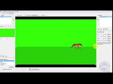 DP Animation Maker - ответы на вопросы !