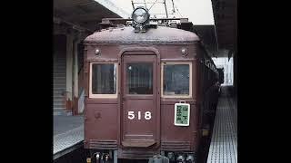 能勢電517形 普通(山下→日生中央) モーター音・走行音