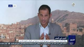 التلفزيون العربي   وكالة الأنباء اليمنية: الحوثيون استهدفوا قاعدة عسكرية في الرياض بصاروخ باليستي