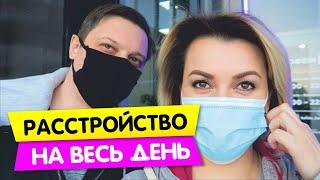 Расстройство на весь день Еду делать маникюр Vika Siberia LifeVlog