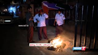 Bhogi festivities grip Tamil Nadu