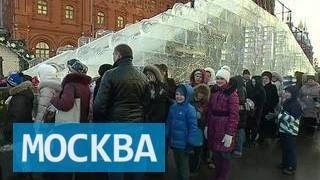 100-метровая горка открылась на Площади Революции