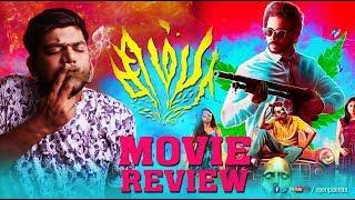 Simba Movie Review by Vj Abishek | Bharath | Premji | Swathi Deekshith | Open Pannaa