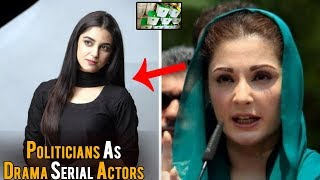 What Role Suits On Our Politician As Drama Serial Actors