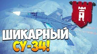 BESIEGE | ШИКАРНЫЙ САМОЛЕТ СУ-34!