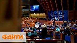Решающее голосование Совета Европы: сможет ли Россия вернуться в ПАСЕ