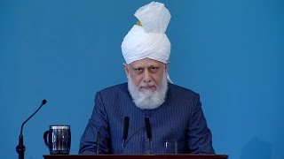 Urdu Khutba Juma | Friday Sermon May 13, 2016 - Islam Ahmadiyya