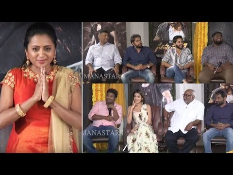 Savyasachi Movie Team Hilarious Interview | Naga Chaitanya | MM Keeravani | Manastars