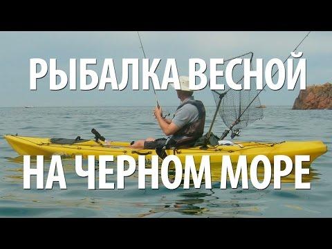 морские снасти для рыбалки на черном море