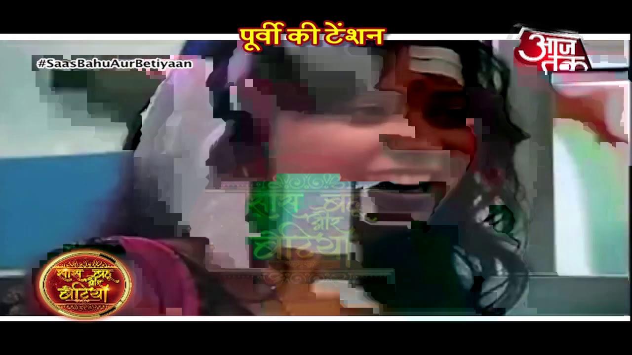 Pavitra Rishta: Purvi's BABY In DANGER | Purvi In TEARS!