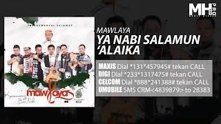 Mawlaya - Ya Nabi Salamun 'Alaika (Official Music Audio)