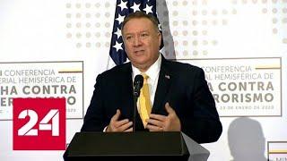 Смотреть видео NPR: госсекретарь Помпео устроил нецензурный разнос журналистке за вопросы об Украине - Россия 24 онлайн
