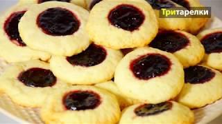 Печенье песочное на маргарине или масле