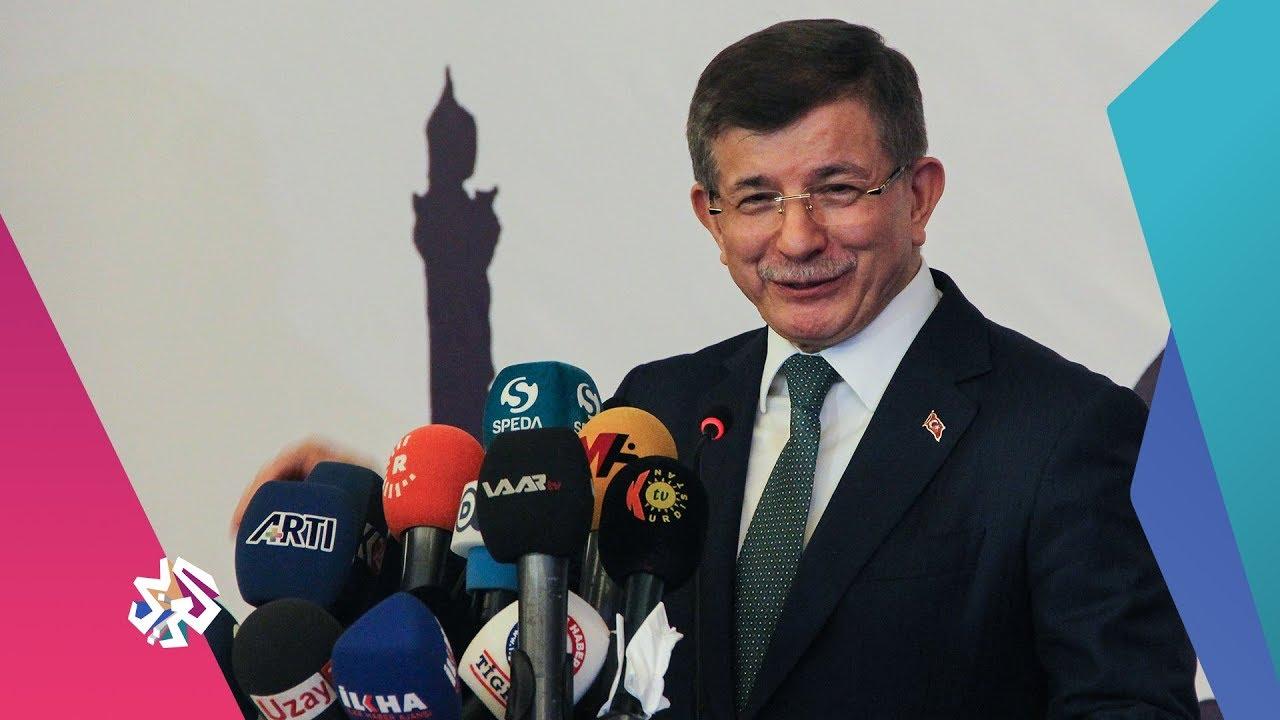 قناة العربي:الساعة الأخيرة   الطلاق بين داود أوغلو وأردوغان