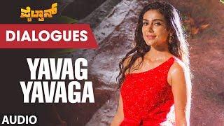 Yavag Yavaga Dialogue Pailwaan Kannada Dialogues Kichcha Sudeepa Suniel Shetty Aakanksha Singh