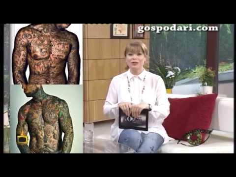 Интервю по случай обесването на Левски се превърна в интервю за татуировки на интимни места