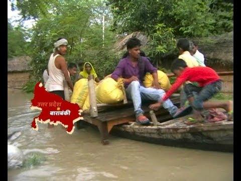 Bihar Floods: Death toll mounts to 98