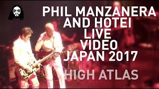 Phil Manzanera - In 2017 me and the #SoundofBlueBand toured #Japan,...