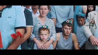 O.Z CINEMA - День ВДВ г. Бугульма 2018 (посвящается Памяти В.Ф. Маргелова)