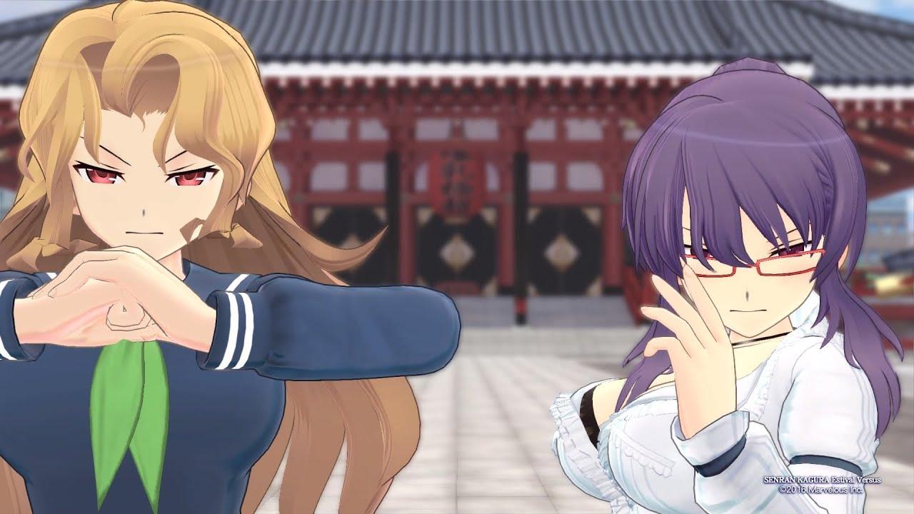 Senran Kagura Estival Versus Dlc Dual Shinobi Hearts Rin Daidoji