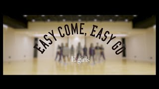 E-girls  / 「Easy come, Easy go」 Dance Practice Video