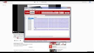 видео анализ обратных ссылок сайта