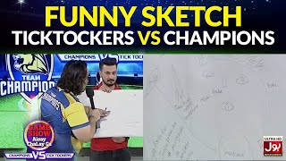 Funny Sketch | Game Show Aisay Chalay Ga League | TickTockers Vs Champions